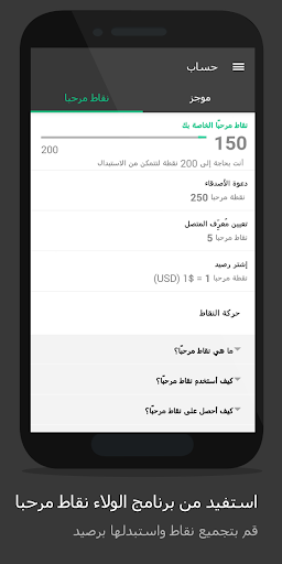 تطبيق مكالمات ومحادثات دولية حصري اون لاين :Nymgo 8 تصوير الشاشة