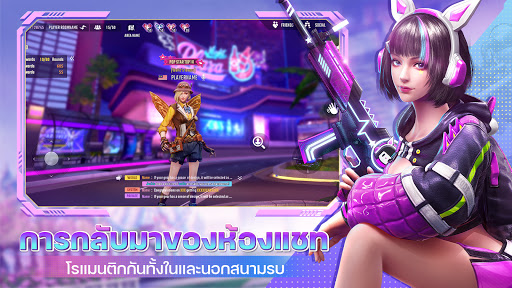 Bullet Angel: Xshot Mission M screenshot 2