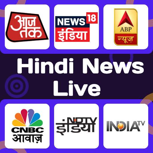 Hindi News Live TV 24X7 | Live News Hindi Channel