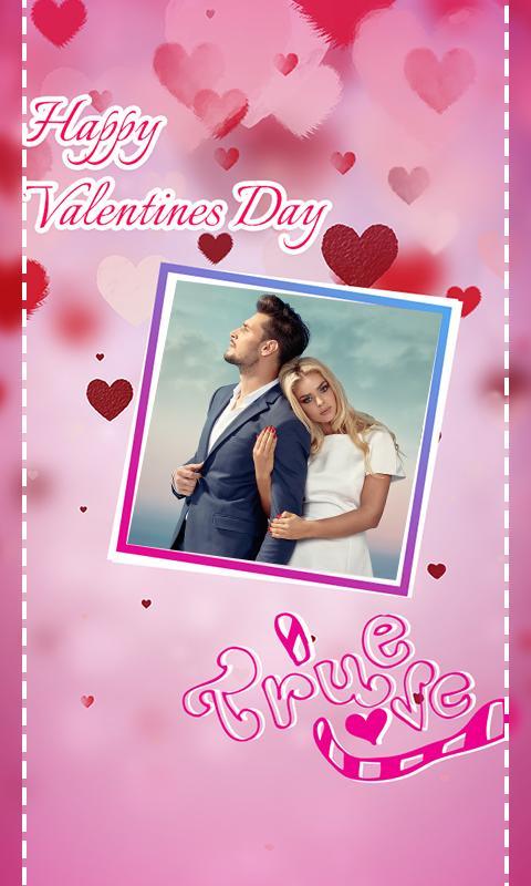 Valentines Day Photo LWP 2 تصوير الشاشة