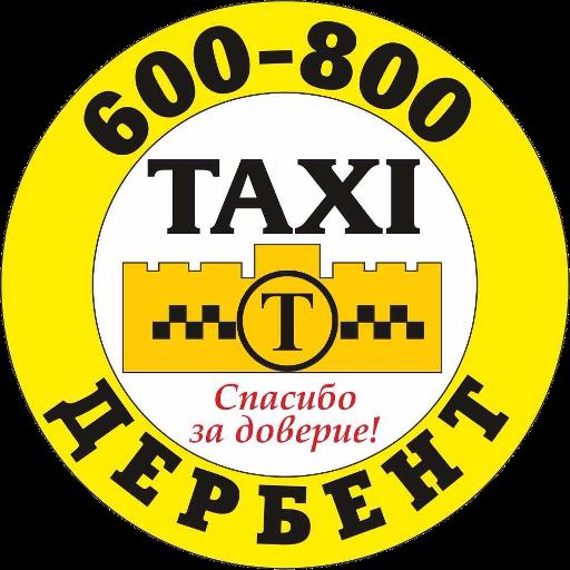 такси ДЕРБЕНТ أيقونة