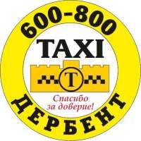 такси ДЕРБЕНТ иконка