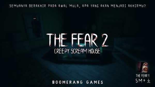 The Fear 2 screenshot 1