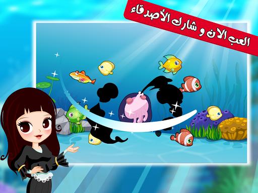 السمكة السعيدة 6 تصوير الشاشة