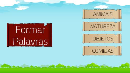 Formar Palavras - Alfabetização 1 تصوير الشاشة