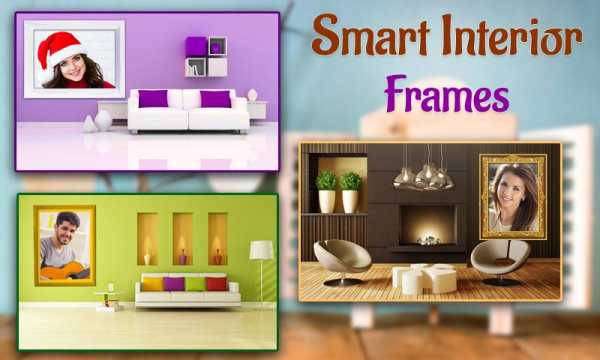 Smart Interior Frames 1 تصوير الشاشة