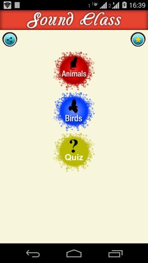 Animal Sounds 5 تصوير الشاشة