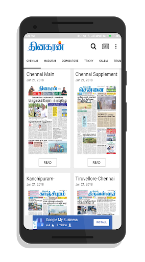 Dinakaran - Tamil News 4 تصوير الشاشة