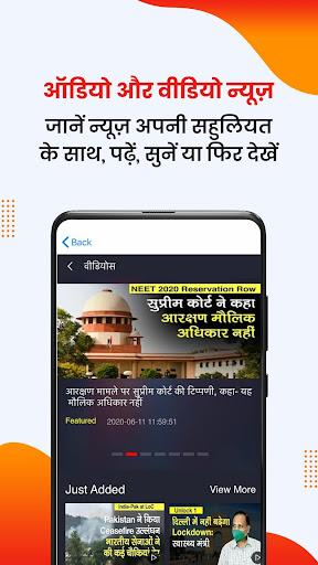 Hindi News app Dainik Jagran, Latest news Hindi screenshot 6