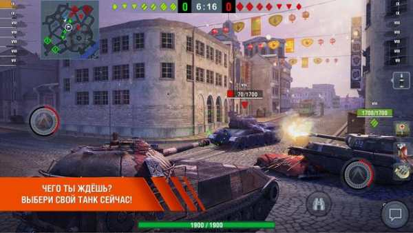 World of Tanks Blitz скриншот 3