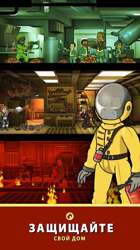 Fallout Shelter скриншот 4