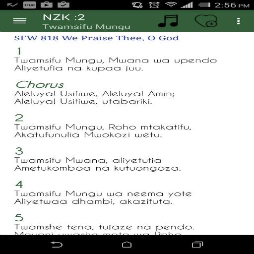 Nyimbo Za Kristo أيقونة