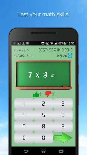 Math Game - Unlimited Math Practice screenshot 1