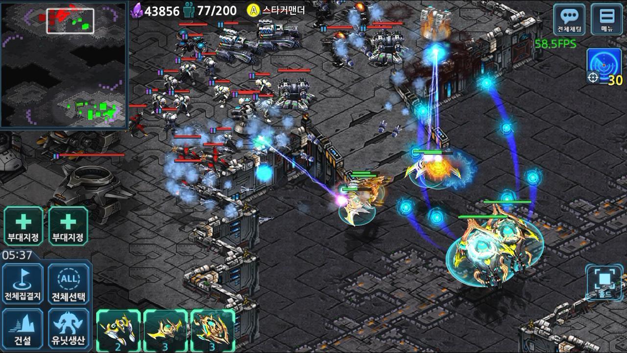 스타커맨더 : RTS screenshot 5