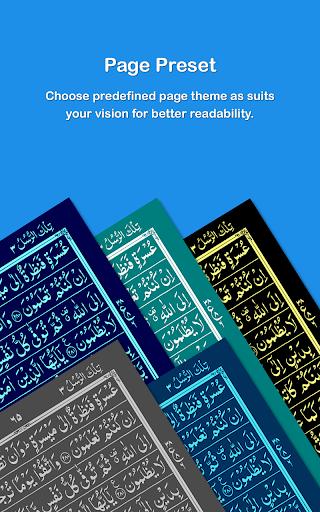 HOLY QURAN - القرآن الكريم screenshot 4