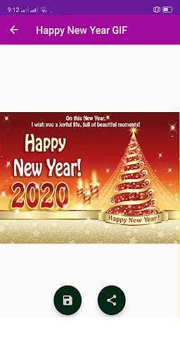 New Year GIF 2021 screenshot 13