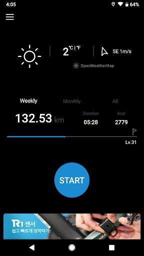 Openrider - GPS Cycling Riding screenshot 2