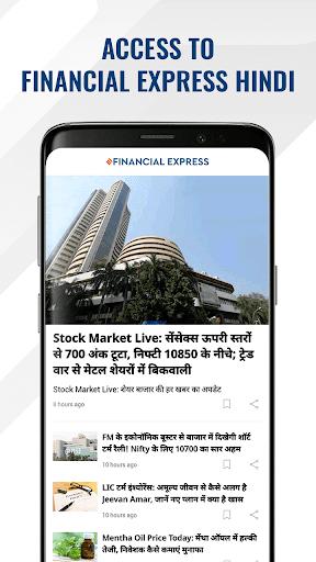 Financial Express - Latest Market News   ePaper screenshot 6