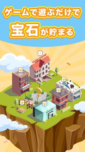 懸賞ランド screenshot 3