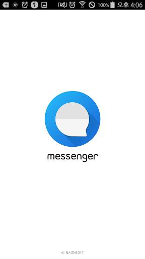 GW Messager screenshot 1