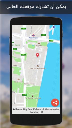 GPS الأقمار الصناعية - حي أرض خرائط & صوت التنقل 5 تصوير الشاشة