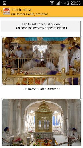 Sikh World स्क्रीनशॉट 8