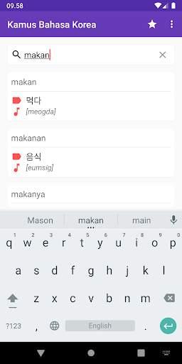 Kamus Bahasa Korea Offline screenshot 1