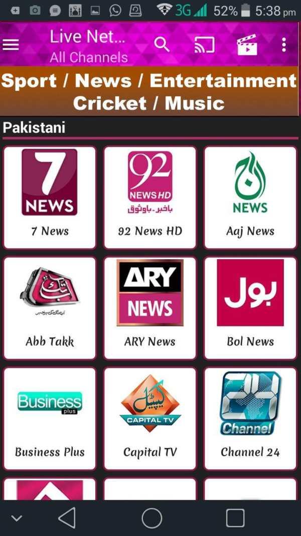 Live NetTV screenshot 2