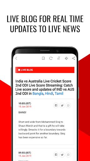 India News, Headlines & epaper - Indian Express 3 تصوير الشاشة