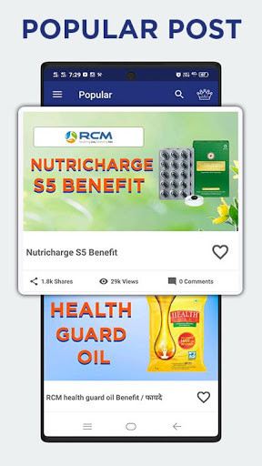 JayRcm App - Rcm Business Education System screenshot 2