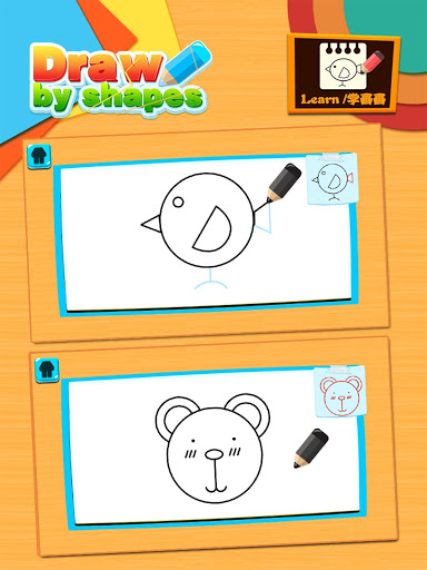 Draw by shape - easy drawing game for kids screenshot 12