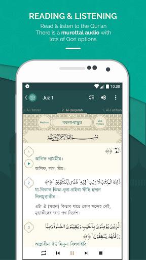 Al Quran Bengali (কুরআন বাঙালি) screenshot 4