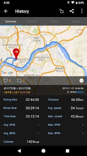 Openrider - GPS Cycling Riding 5 تصوير الشاشة