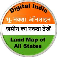 Bhu Naksha Online : भू - नक्शा on APKTom