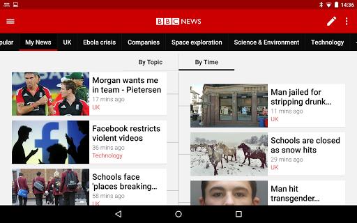 BBC News 10 تصوير الشاشة