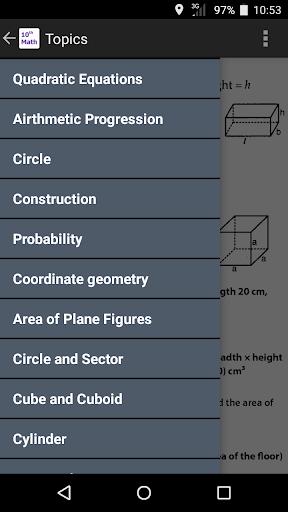 10th Class Math Formula 1 تصوير الشاشة