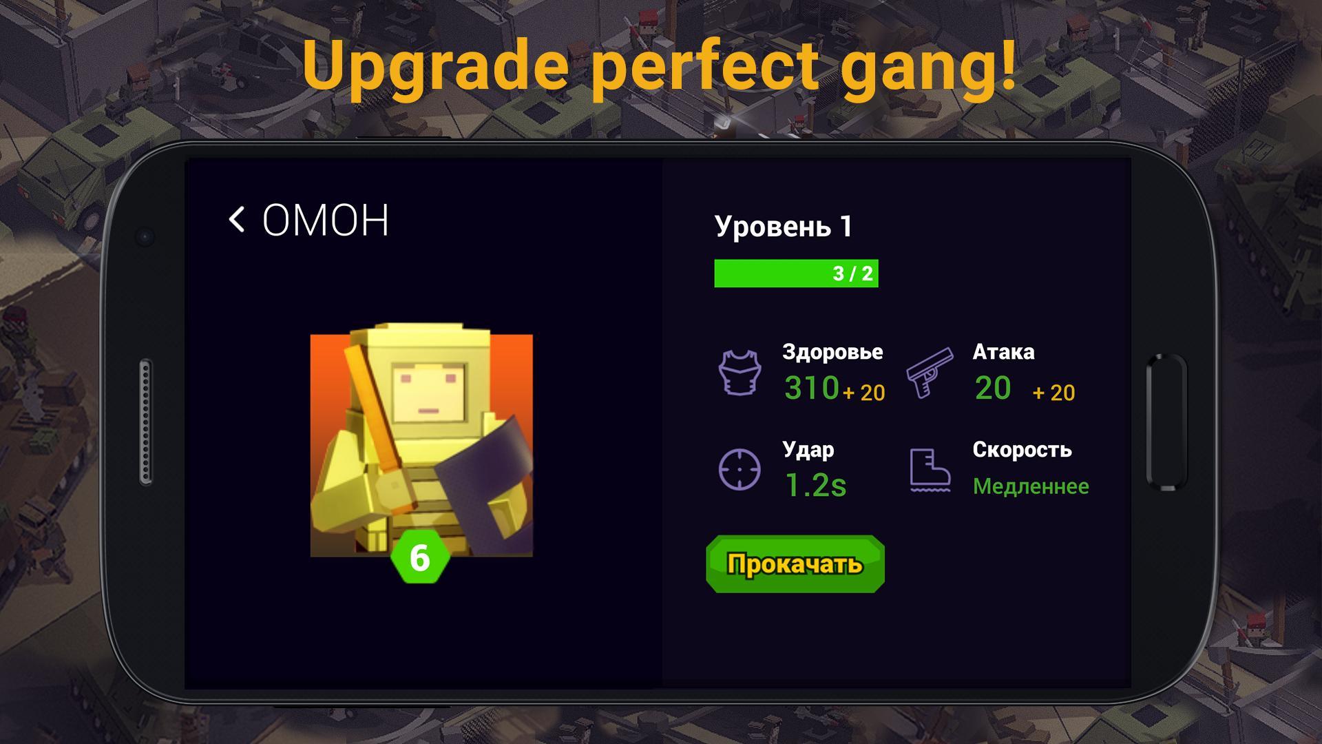 GUNZ.io Beta - Pixel 3D Battle screenshot 4