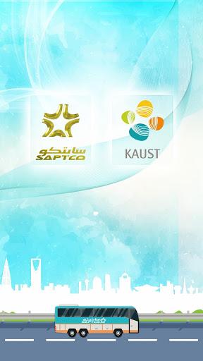 SAPTCO - KAUST - ILS Star Ride 1 تصوير الشاشة