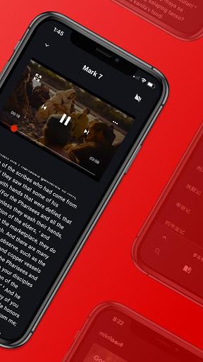 Bible - Audio & Video Bibles screenshot 4