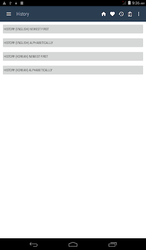 English Korean Dictionary screenshot 16