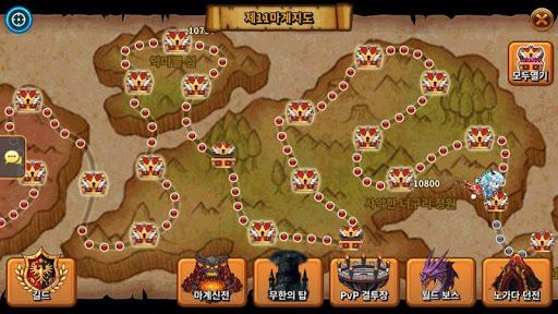Devil Twins: VIP screenshot 4