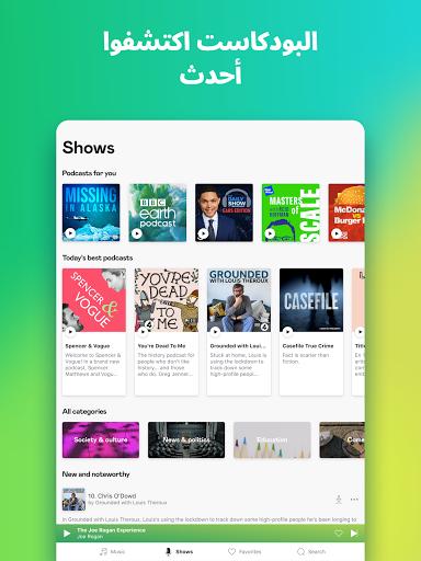 Deezer: تطبيق مشغل الموسيقى وبودكاست 13 تصوير الشاشة
