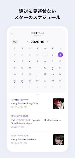 V LIVE screenshot 5