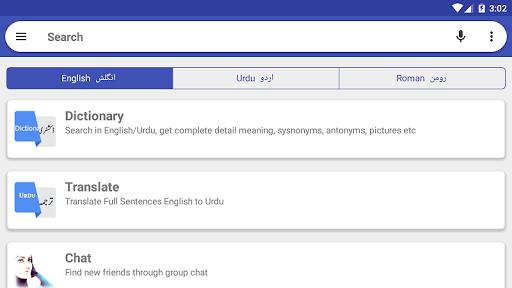 English to Urdu Dictionary screenshot 9