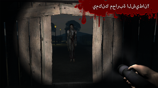 The Fear 3 : Creepy Scream House 2018 لعبة الرعب 7 تصوير الشاشة