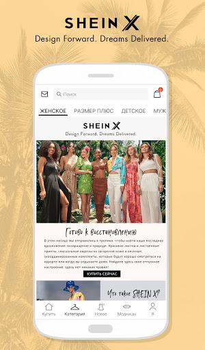 SHEIN - Самые горячие тренды и мода скриншот 3