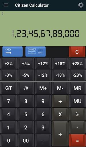 Citizen Calculator & GST Calculator -Loan EMI Calc 7 تصوير الشاشة