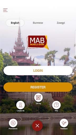 MAB Mobile Banking screenshot 1
