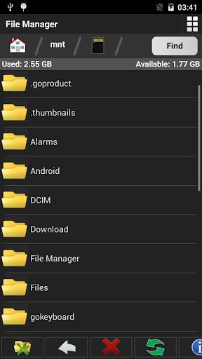 File Manager screenshot 1