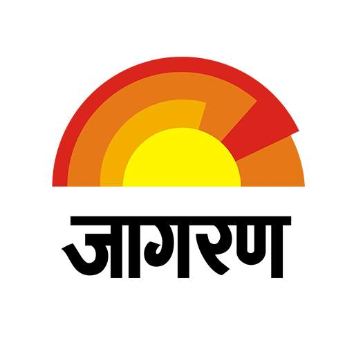Hindi News app Dainik Jagran, Latest news Hindi